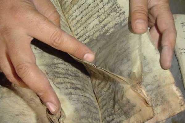 Danni provocati su un libro antico utilizzando acqua come antincendio